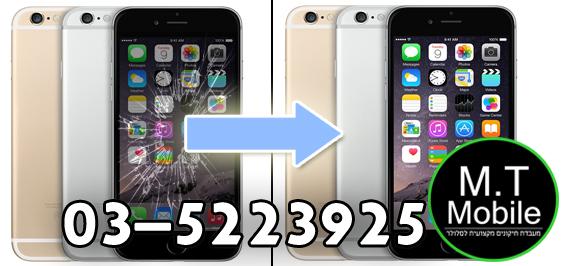 תיקון מסך אייפון 6 פלוס MT MOOBILEעותק