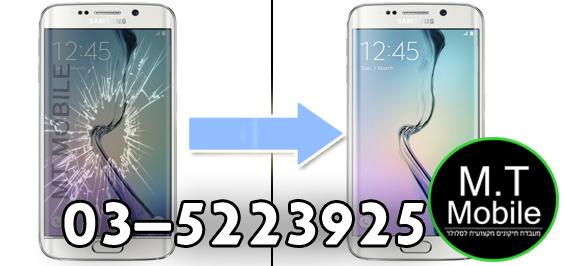 תיקון מסך סמסונג גלקסי 3 4 5 6 S S6 S6 Edge