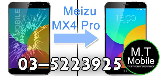 תיקון מסך Meizu MX4 Pro