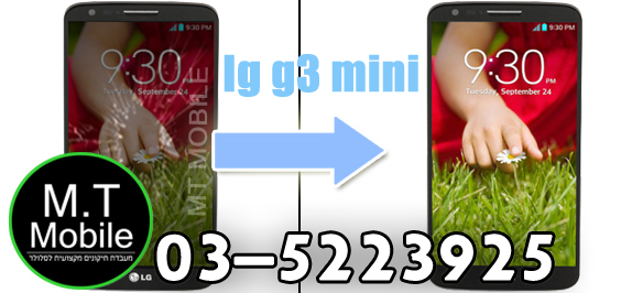 תיקון מסך lg g3 mini