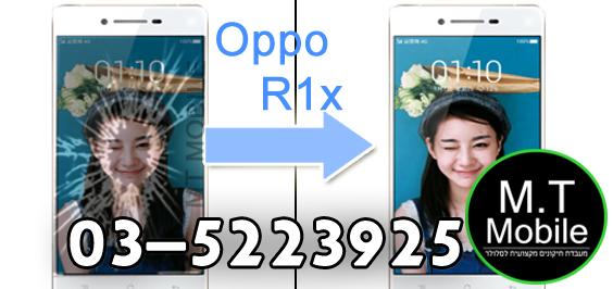 תיקון החלפת מסך מקורי מעבדה ל Oppo R1x
