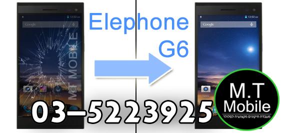 תיקון החלפת מסך שקע טעינה Elephone G6