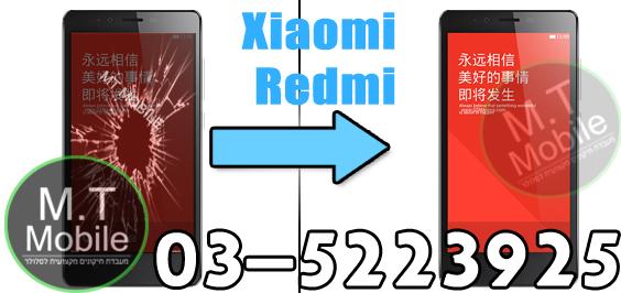 תיקון מסך החלפת מסך שבור מקורי Xiaomi Redmi מעבדה ל Xiaomi Redmi