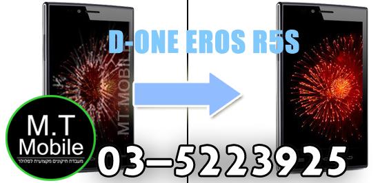 תיקון מסך D-ONE EROS R5S