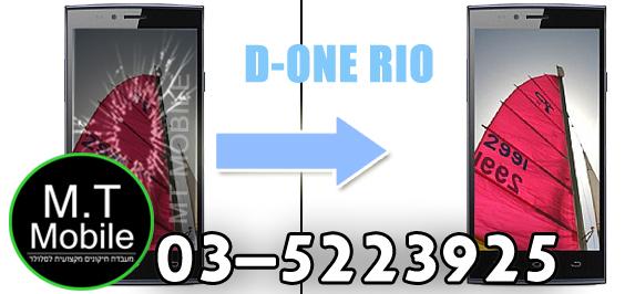 תיקון מסך D-ONE RIO