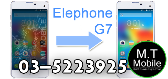 תיקון מסך Elephone G7 מעבדה ל Elephone G7