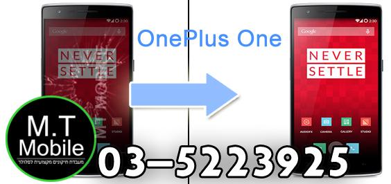 תיקון מסך OnePlus One מעבדה ל OnePlus One 2
