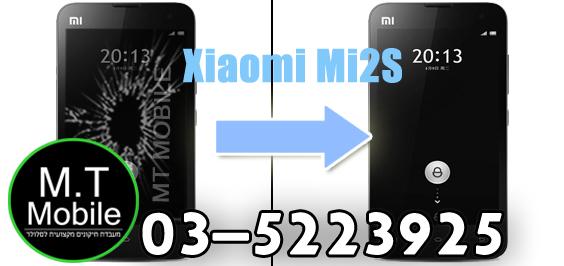 תיקון מסך Xiaomi Mi2S מעבדה ל Xiaomi Mi2S