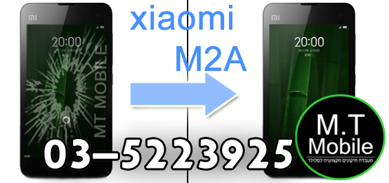 תיקון מסך xiaomi m2a